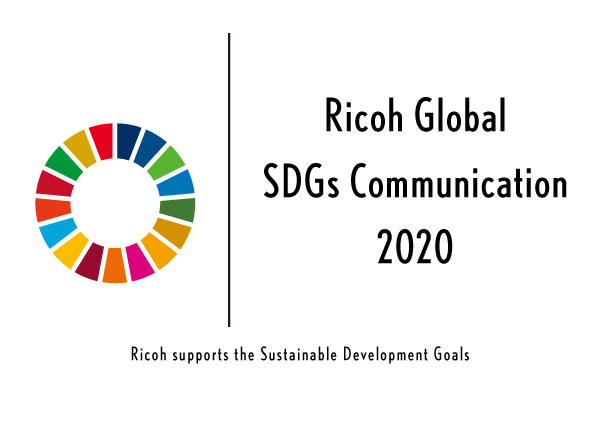 Ricoh declares November as Global SDGs Communication Month